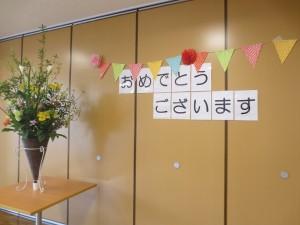 2018年4月18日(水)オーク誕生日会(3・4・5月生まれの方対象)