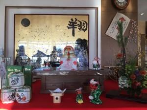 2019年1月1日(火)オーク初顔合わせ