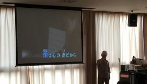 9月21日(月) ~敬老の日イベント~
