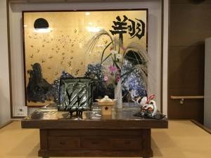 10月1日(木)~中秋の名月鑑賞会~
